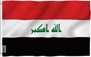 ANLEY Fly Breeze 3x5 Feet Iraq Flag - Vivid Color and UV Fade Resistant - Canvas Header and Double Stitched - Republic of ...
