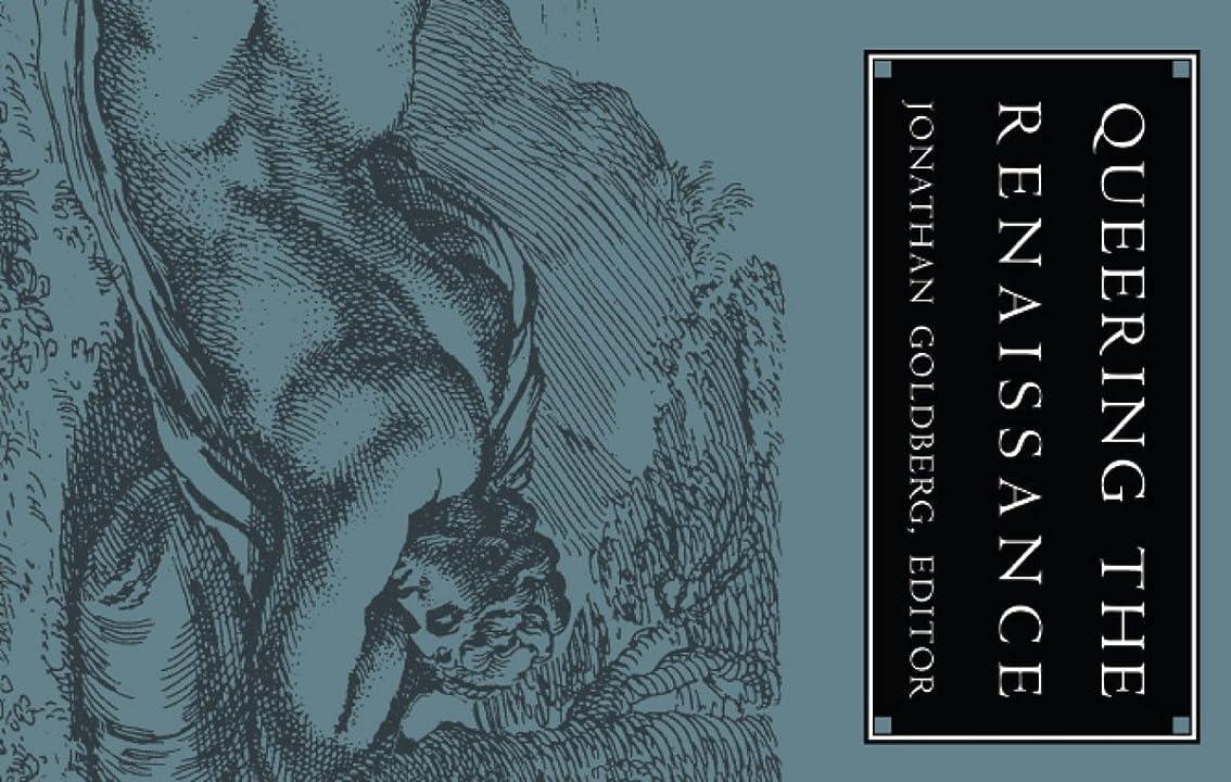 九ラップなのでQueering the Renaissance (Series Q) (English Edition)