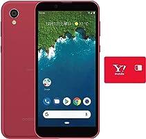 【本体一括購入/月額990円~※1】Y!mobile Android One S5 SHARP(シャープ) ローズピンク 【MNP(乗り換え)専用】 【事務手数料無料】 ※回線契約発送後