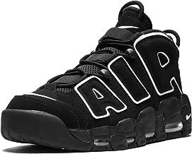 Amazon.com: scottie pippen shoes - Nike