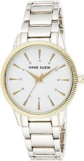 ساعة يد كوارتز بنمط عرض انالوج وسوار من الستانلس ستيل للنساء من ان كلاين، AK-3057WTTT