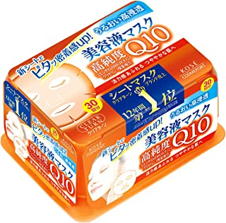 KOSE 高丝 Q精华面膜 (辅酶Q10)