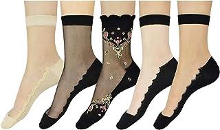 Mujer 5 pares Negro y desnudo Calcetines de nylon del tobillo Calcetines cortos de seda de encaje transparente elástico ultrafino con parte inferior de algodón antideslizante