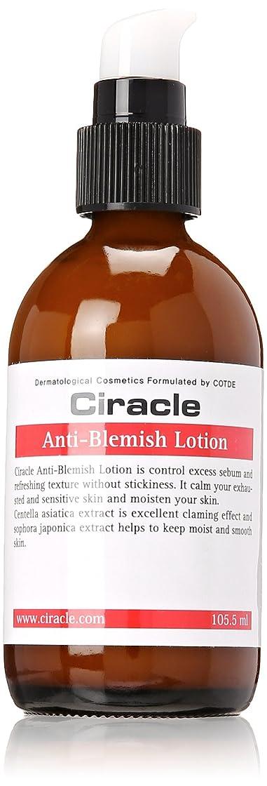 前置詞シットコム再生可能Ciracle シラクル アンチ ブレミッシュ ローション 保湿効果 栄養供給 敏感肌 乾燥肌 アンチエイジング 美容液