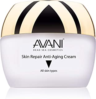 AVANI Timeless Skin Repair Anti-Aging Cream | Enriched with Plant Extract, Collagen and Vitamins B5 & E | Reduces the Appearance of Fine lines & Wrinkles - 1.75 fl. oz