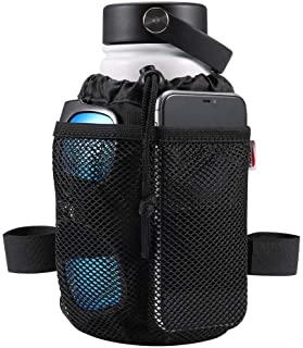 kemimoto 3-Straps Bike Water Bottle Holder with Tighter Buckle, Bicycle Handlebar Cup Holder Drink Holder with Mesh Pockets for Cruiser, Mountain, Fixed Gear, Folding, Road Bikes