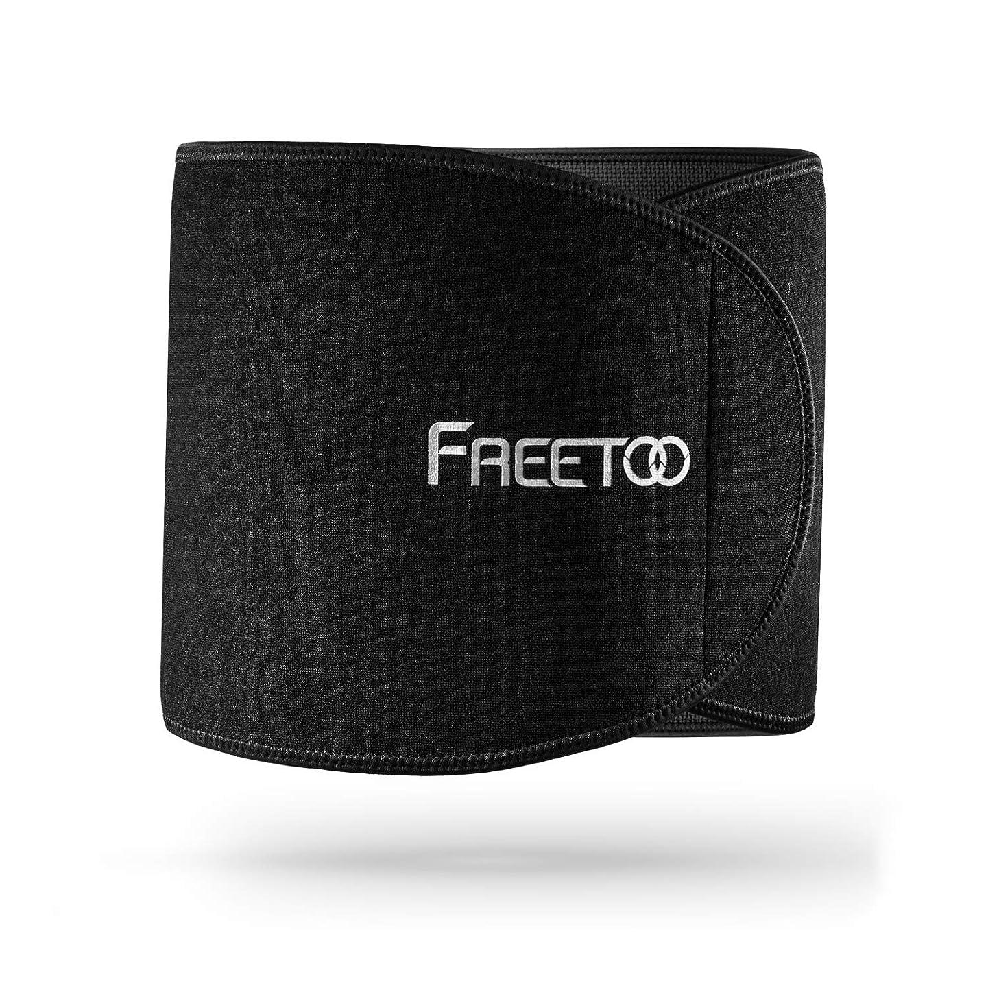 有効化摩擦ボリュームFREETOO シェイプアップベルト ダイエットベルト 発汗 脂肪燃焼 ウエストトリマーベルト 厚さ2.5-3mm 軽量 お腹引き締めベルト 高品質材料 男女兼用 様々なスポーツに対応 3サイズ