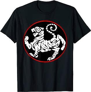 Shotokan Karate Tiger Martial Arts Gift T-Shirt
