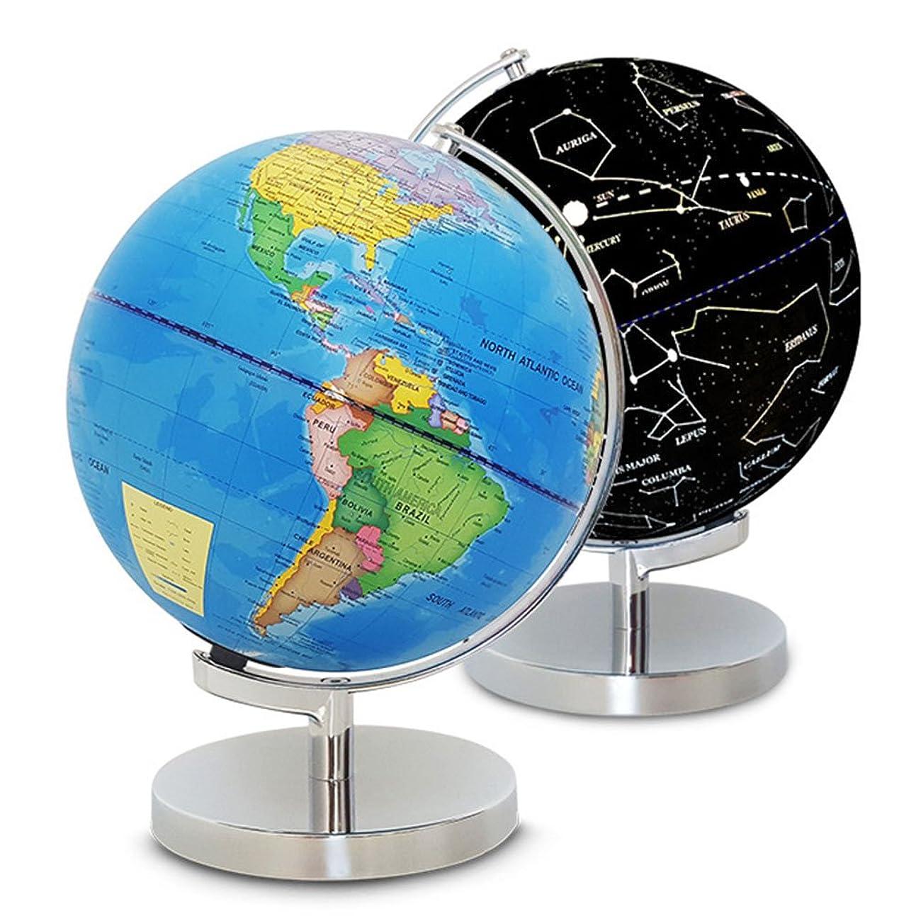 連結する役に立つあごひげ地球儀 回転型地球儀 星座図 世界地図 不思議な地球儀 23cm 球体点灯 インテリア 英語表記 置物 球体 惑星  勉強用品 学校 オフィス 地理 社会教材