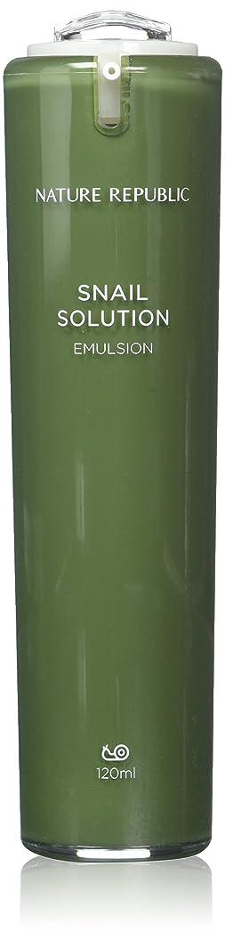 いわゆる欠伸平衡正規輸入品 NATURE REPUBLIC(ネイチャーリパブリック) S SOL エマルション b 乳液 120ml NK0228