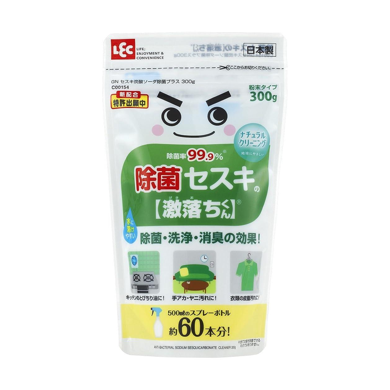 おばあさん嫉妬邪魔除菌率99.9% セスキの激落ちくん 粉末タイプ 300g (セスキ炭酸ソーダ)