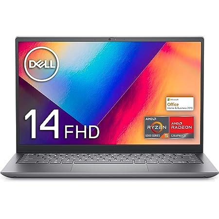 【MS Office Home&Business 2019搭載】Dell モバイルノートパソコン Inspiron 14 5415 シルバー Win10/14FHD/Ryzen 5 5500U/8GB/256GB SSD/Webカメラ/無線LAN/指紋認証 NI564A-BNHBF【Windows 11 無料アップグレード対応】
