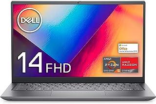 【MS Office Home&Business 2019搭載】Dell モバイルノートパソコン Inspiron 14 5415 シルバー Win10/14FHD/Ryzen 5 5500U/8GB/256GB SSD/Webカメラ/無線LA...