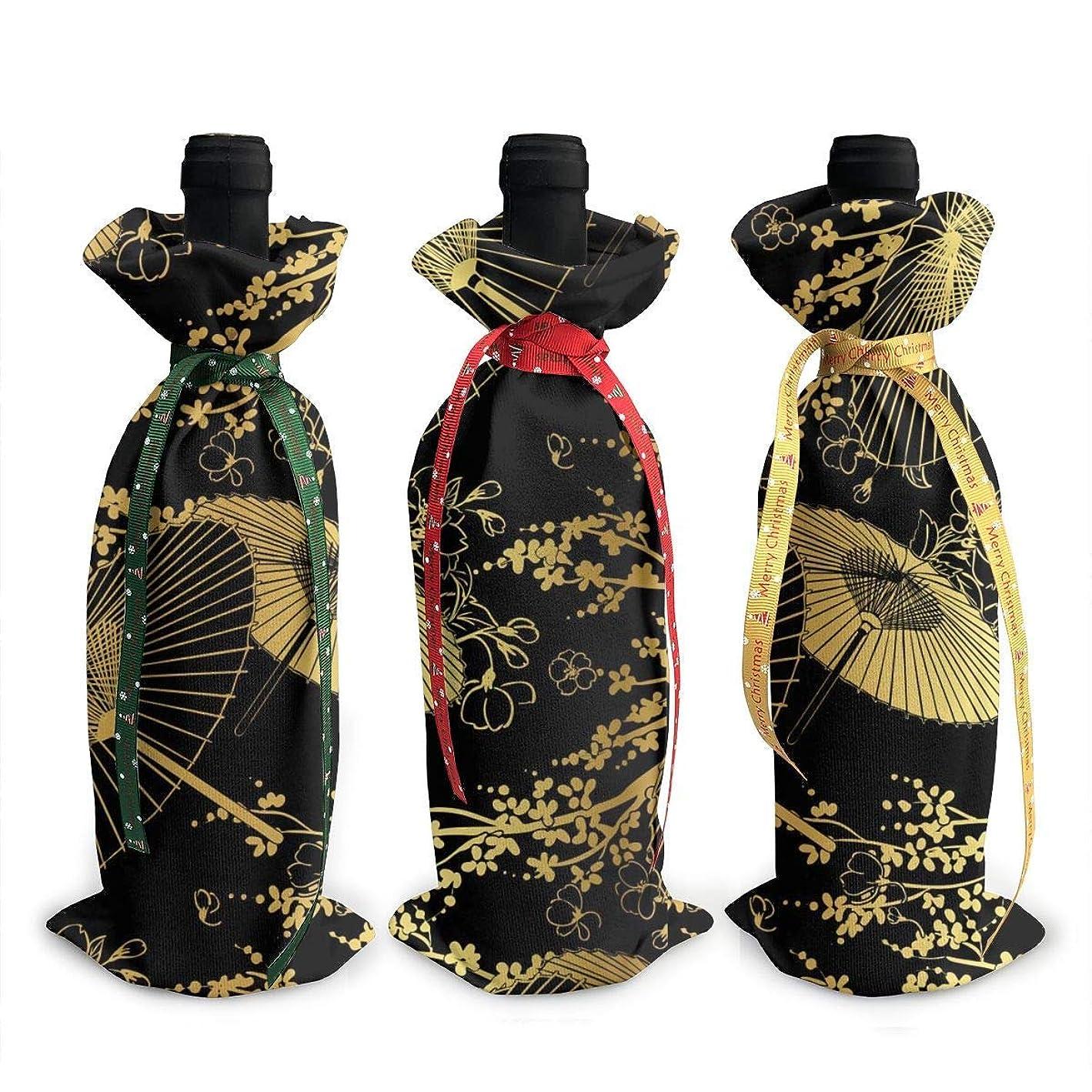 ちょうつがい必要としている猟犬ファンフラワー傘 赤 ワインボトルジャケット(3パック)クリスマス ギフトバッグ ワインボトルドレスセット 幅x高さ:12x34cm。