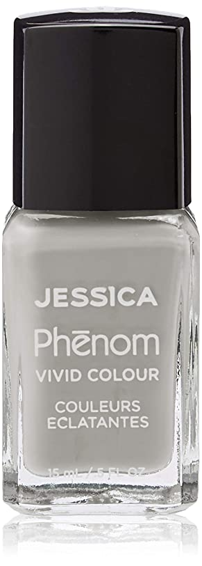 ソビエト受益者色合いJessica Phenom Nail Lacquer - Downtown Chic - 15ml/0.5oz
