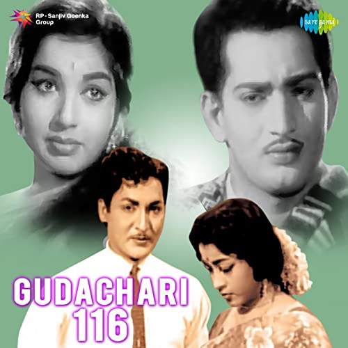 Gudachari 116 Original Motion Picture Soundtrack By T Chalapathi