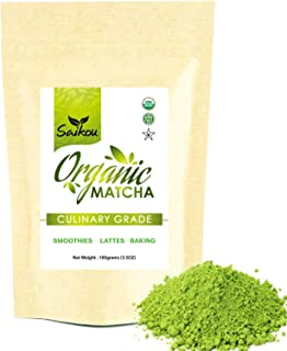 Saikou Matcha Green Tea Powder 3.5oz (100g) Premium Culinary Grade USDA Organic Certified for Lattes, Smoothies , Baking ,...