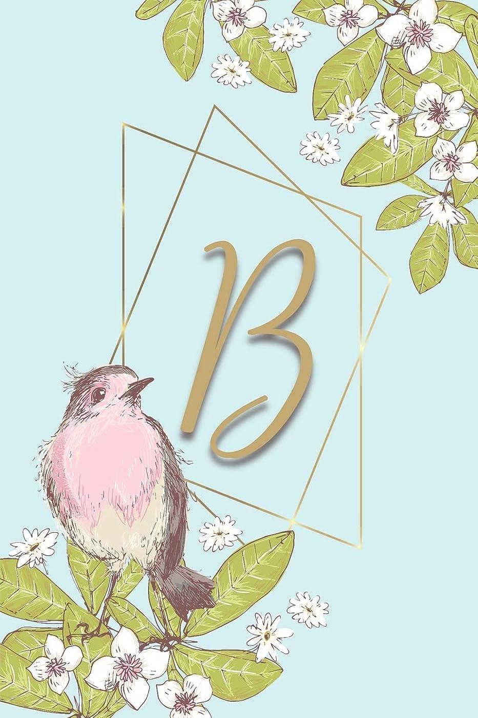 橋脚幾何学路面電車B: Personalized Initial Journal Bird Design Notebook for Women and Girls with Monogram