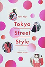 Best tokyo street style book Reviews