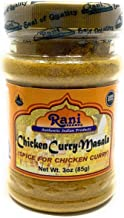 Rani Chicken Curry Masala Natural Indian 16-Spice Blend 3oz (85g)~ Vegan | Gluten Free Ingredients | NON-GMO | No colors