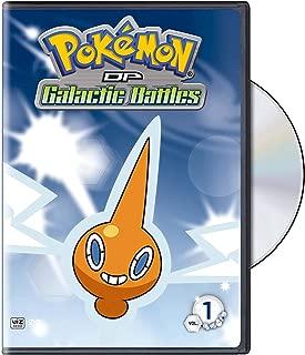 Pokemon DP Galactic Battles V1 (DVD)