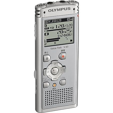 OLYMPUS ICレコーダー 2GB Voice-Trek MP3/WMA SLV ライトシルバー V-65