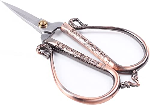 BIHRTC 6.3 Inches Vintage Style Stainless Steel Auspicious Clouds Scissors Sewing Shears DIY Tools for Needlework,Emb...