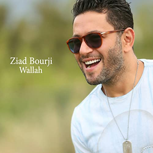 ZIAD MP3 WALLAH TÉLÉCHARGER BORJI