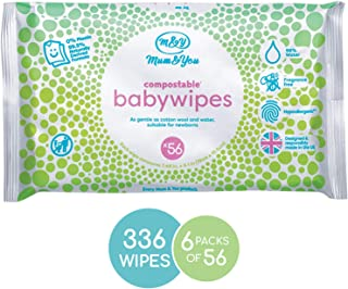 compostable wipes baby