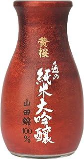 180ml  KIZAKURA Sake Junmai Daiginjo Yamadanishiki aus Japan, alc. 15% vol