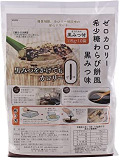 ゼロカロリー 希少糖わらび餅風 黒みつ味 10袋セット PH-ZRCL-WM-10