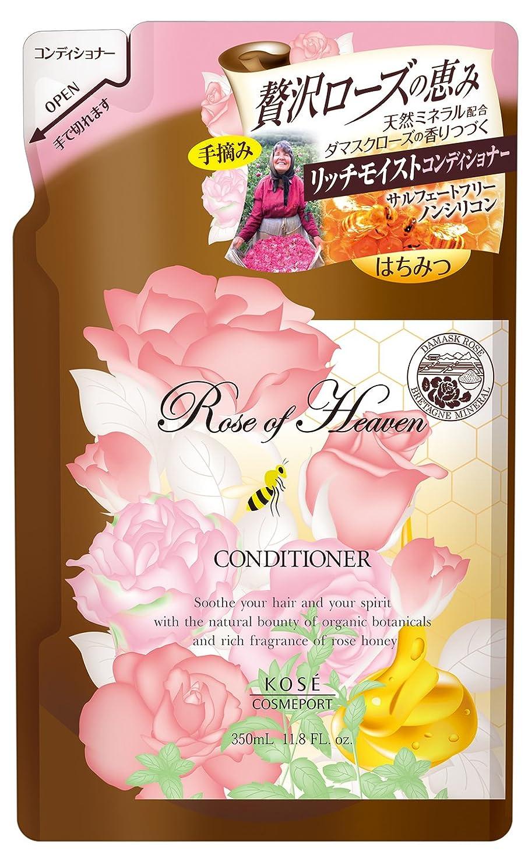 数香り地球KOSE コーセー ローズオブヘブン コンディショナー ノンシリコン つめかえ 350ml (バラの香り)
