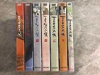 夏目友人帳 TVシリーズ(第1期 続 参 肆 伍 陸)全78話+OVA+劇場版 DVD セット