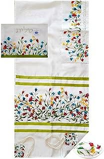 Embroidered Tallit Prayer Shawl Set with Tallit Bag Kippah Kosher Tzitzit 78