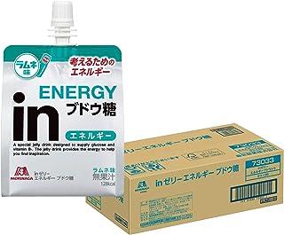 inゼリー エネルギー ブドウ糖 ラムネ味 (180g×30個) 考えるエネルギー補給 10秒チャージ ぶどう糖30g ビタミンB1配合
