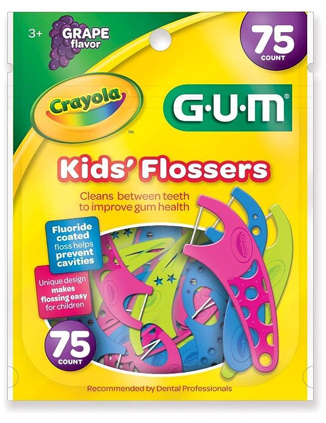 施しひばり簡潔なGUM クレヨラ 子ども用フロス 75個入り 海外直送品