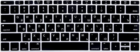 HRH Russian Language Silicone Keyboard Cover Skin for MacBook New Pro 13