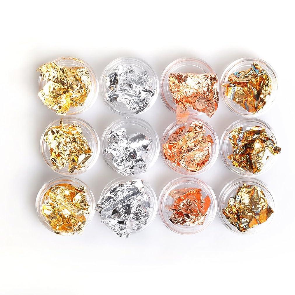 回答かわす三番ネイルパーツ ネイル用品金箔 銀箔 12個入り 4色 ケース付き ネイルパーツ ジェルネイル用品
