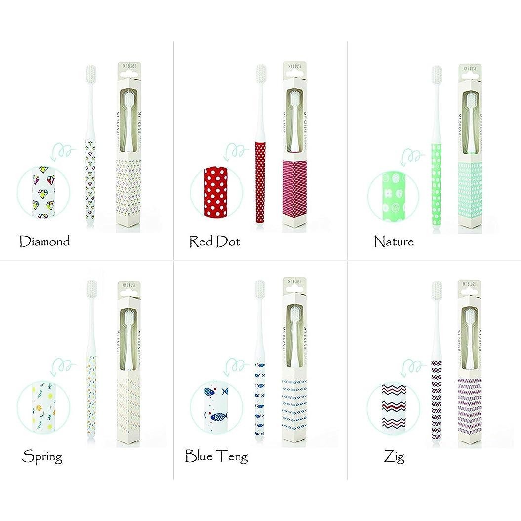 投資に対して検出可能【My Brush Series】磨きやすい 抗菌超極細毛ソフト コンパクトヘッド デザイナー歯ブラシ 6本セット (大人用ハブラシ)