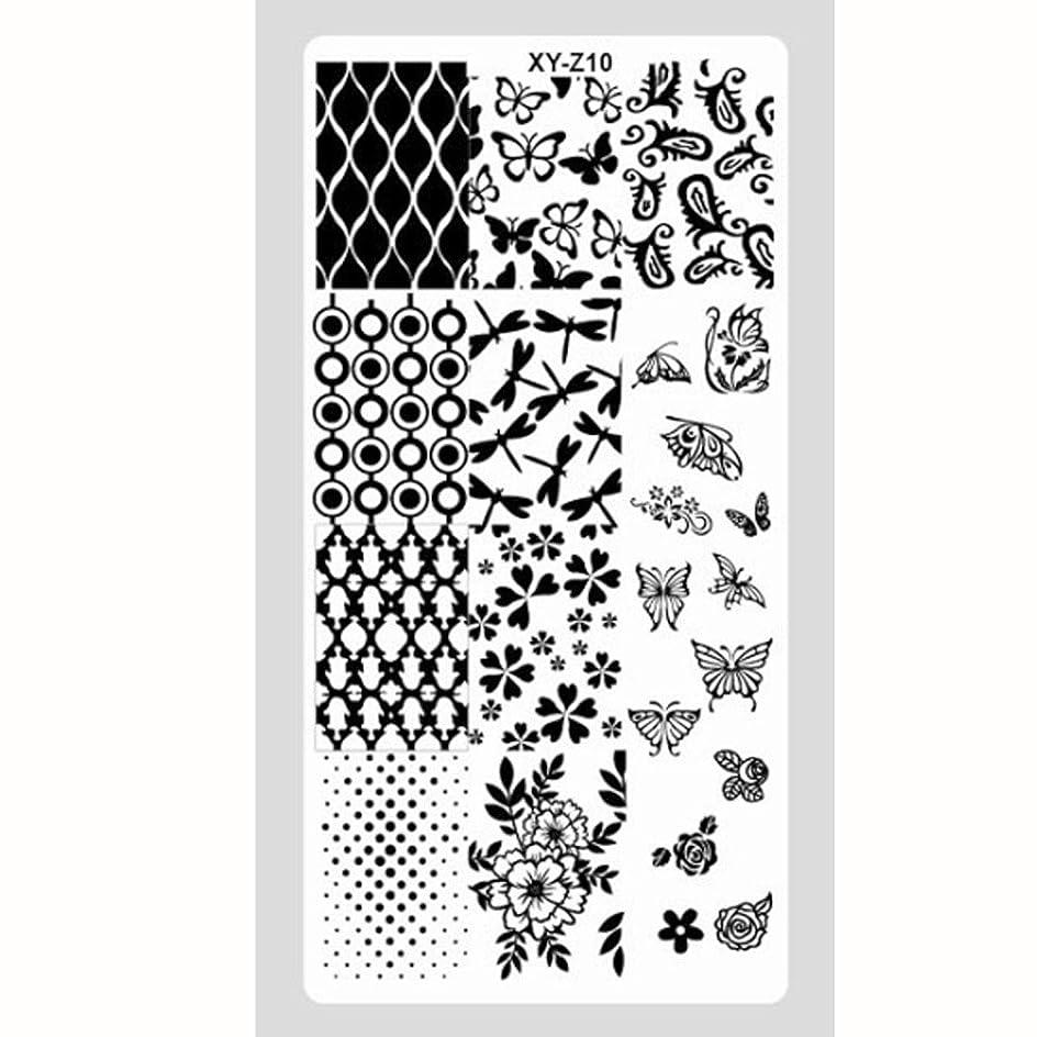反射不潔天才[ルテンズ] スタンピングプレートセット 花柄 ネイルプレート ネイルアートツール ネイルプレート ネイルスタンパー ネイルスタンプ スタンプネイル ネイルデザイン用品