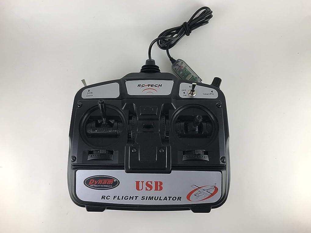 異常バッチ釈義プロポ型コントローラー付属6Chフライトシミュレーター ヘリ?飛行機を本格に3Dで操縦体験! 3Dフライト USB接続 FMS&HELI-X対応