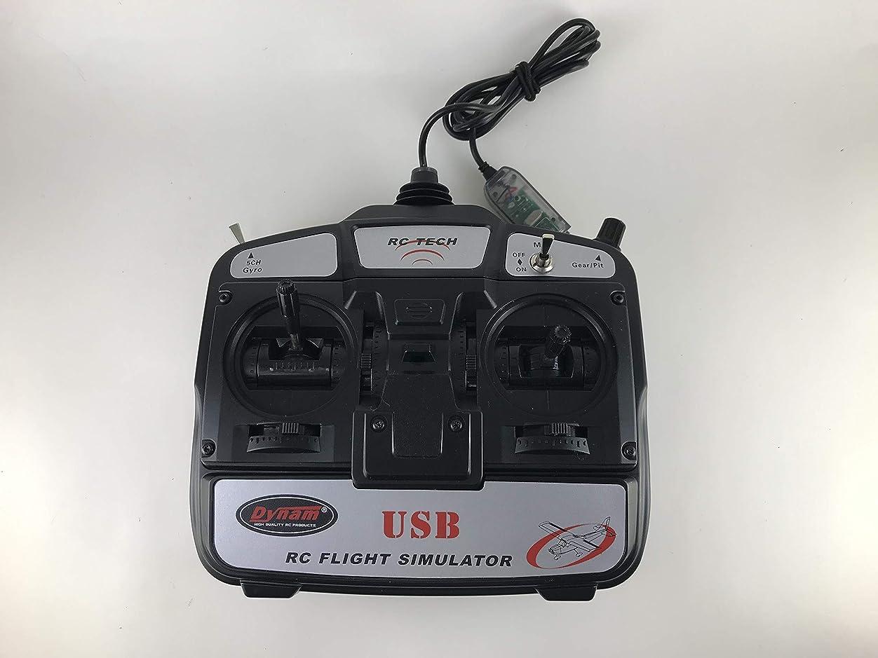 違うきしむ甘いプロポ型コントローラー付属6Chフライトシミュレーター ヘリ?飛行機を本格に3Dで操縦体験! 3Dフライト USB接続 FMS&HELI-X対応