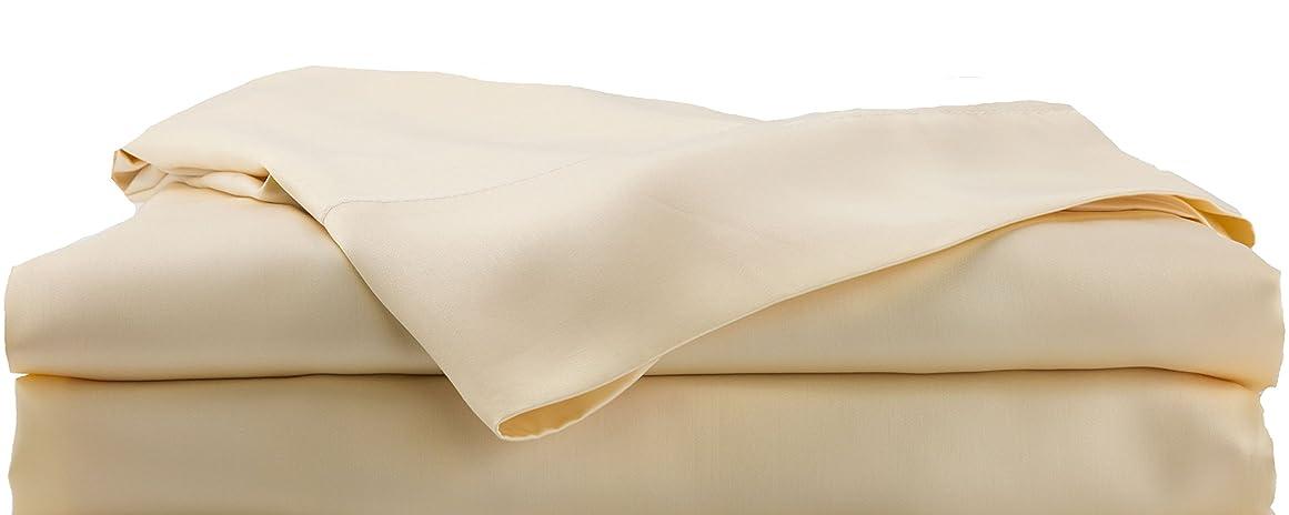 隔離するご意見夫Hotel Sheets Direct 竹ベッドシーツセット100%レーヨン キング クリーム