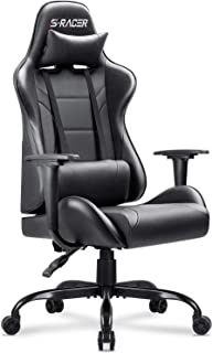 Best homall office gaming chair carbon Reviews