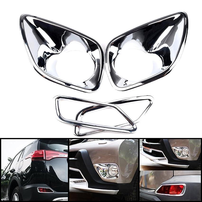 Astra Depot Chrome Front + Rear Fog light lamp Cover Trim For Toyota RAV4 2013 2014 2015