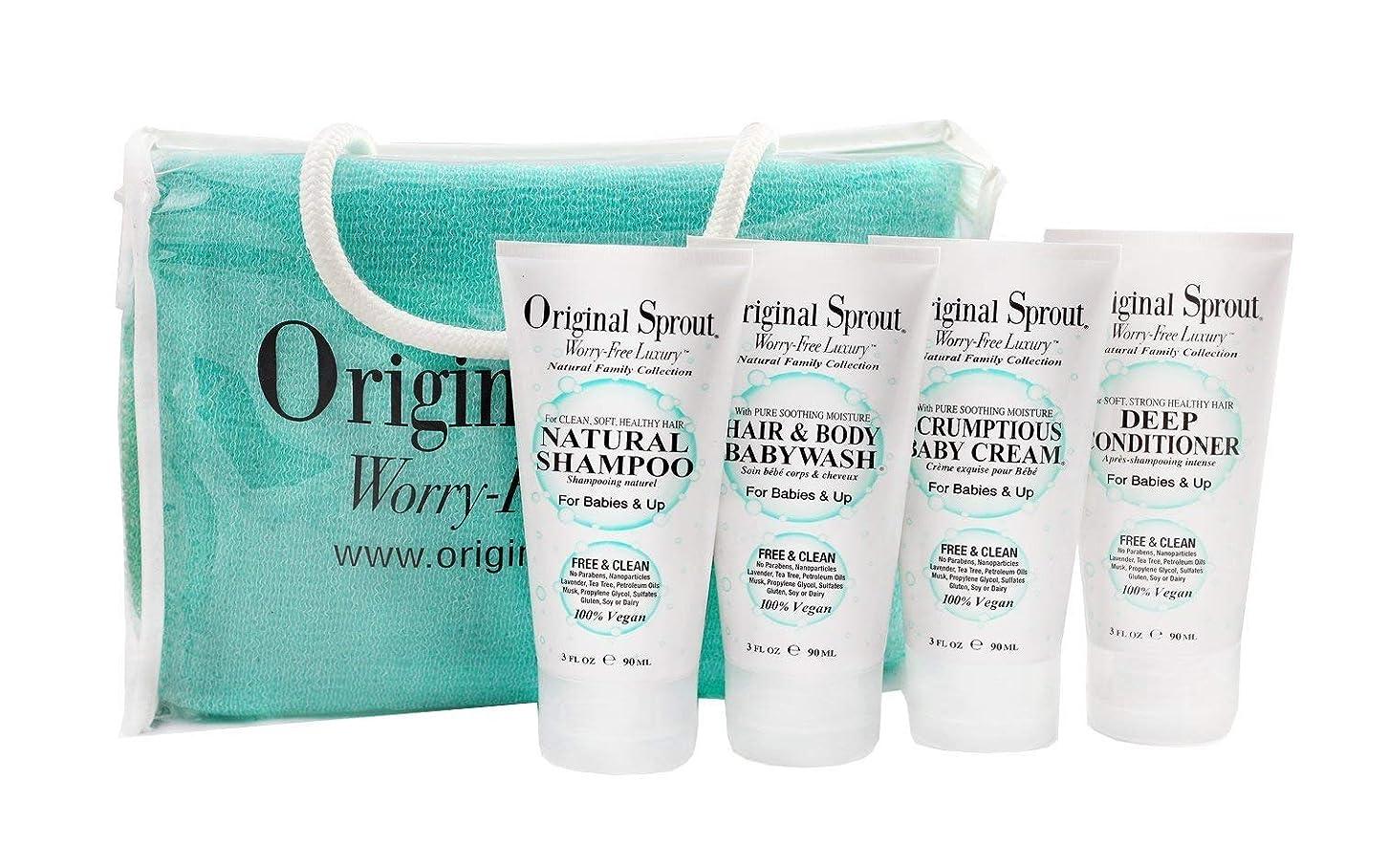 どれなめらかな野なOriginal Sprout Deluxe Travel Kit: 1x Hair & Body Wash +1x Shampoo 30ml+ 1x Conditioner +1x Baby Cream +1x Washcloth (For Babies & Up 5pcs並行輸入品