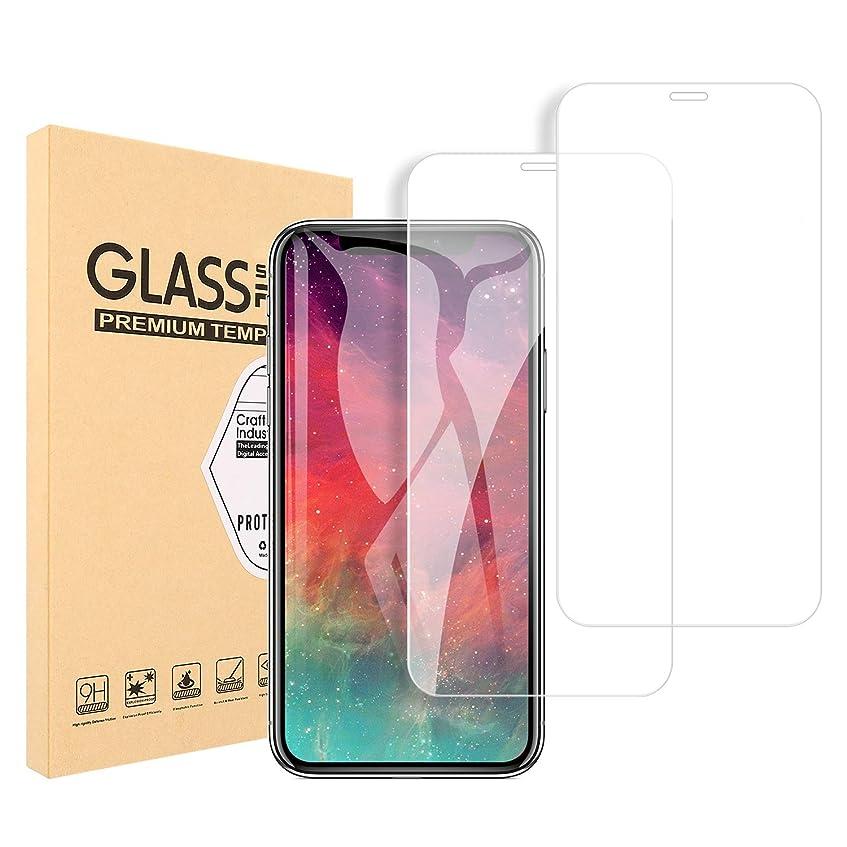 スキャン医学とにかくiPhone XR ガラスフイルム iPhone XR 強化ガラス 業界最高硬度9H/99%透過率/3D Touch対応/自動吸着/気泡ゼロ アイフォン XR 液晶保護フイルム 6.1インチ(2枚セット 透明)