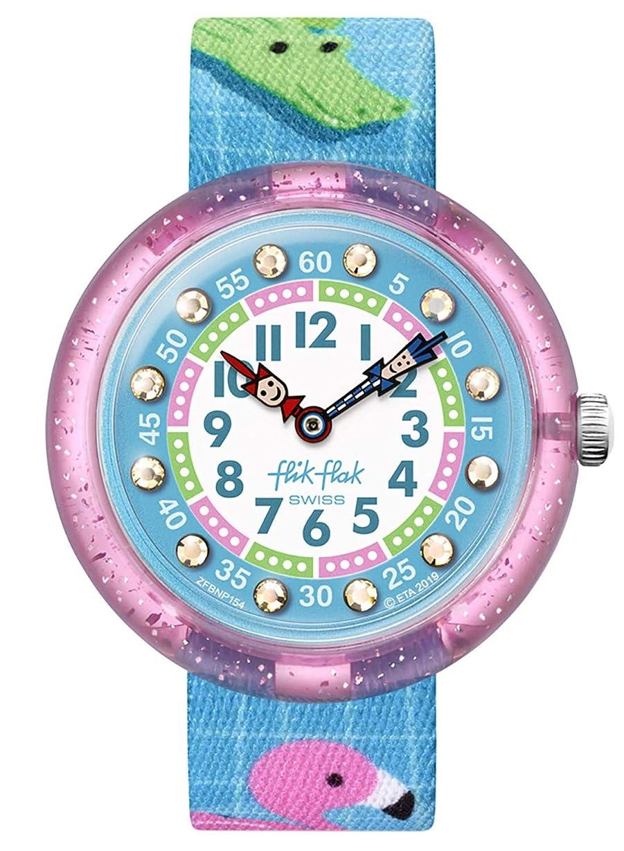破壊的ボート現金[フリック フラック] キッズ腕時計 SPLASHTASTIC FBNP154 ガールズ 正規輸入品