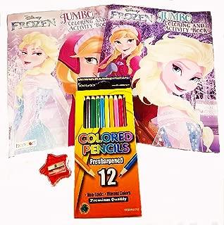 Stuff N Junk 2 Disney Frozen Jumbo Coloring and Activity Bundle(4) 2 Jumbo Coloring/ Activity Books, 12pk Color Pencils (Plus a Free Pencil Sharpener)