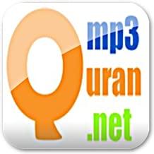 Quran Audio Library